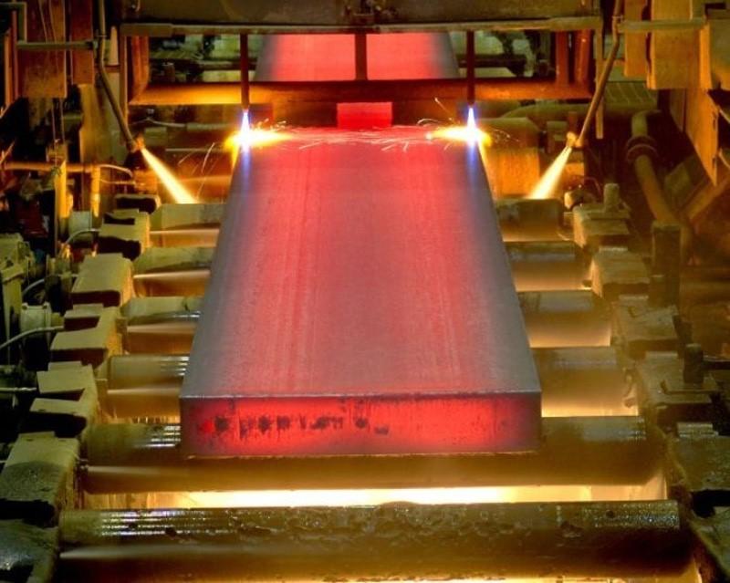 воронеж лист металлический