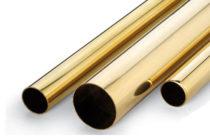 трубы металлические латунные
